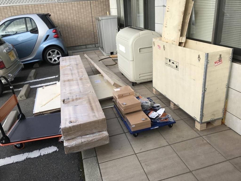 f:id:yamato-mitsumoto:20171226155448j:plain
