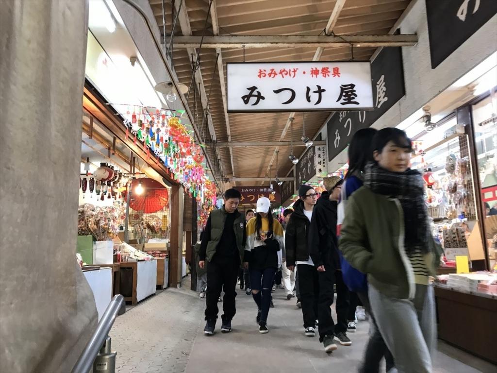 f:id:yamato-mitsumoto:20180102030918j:plain