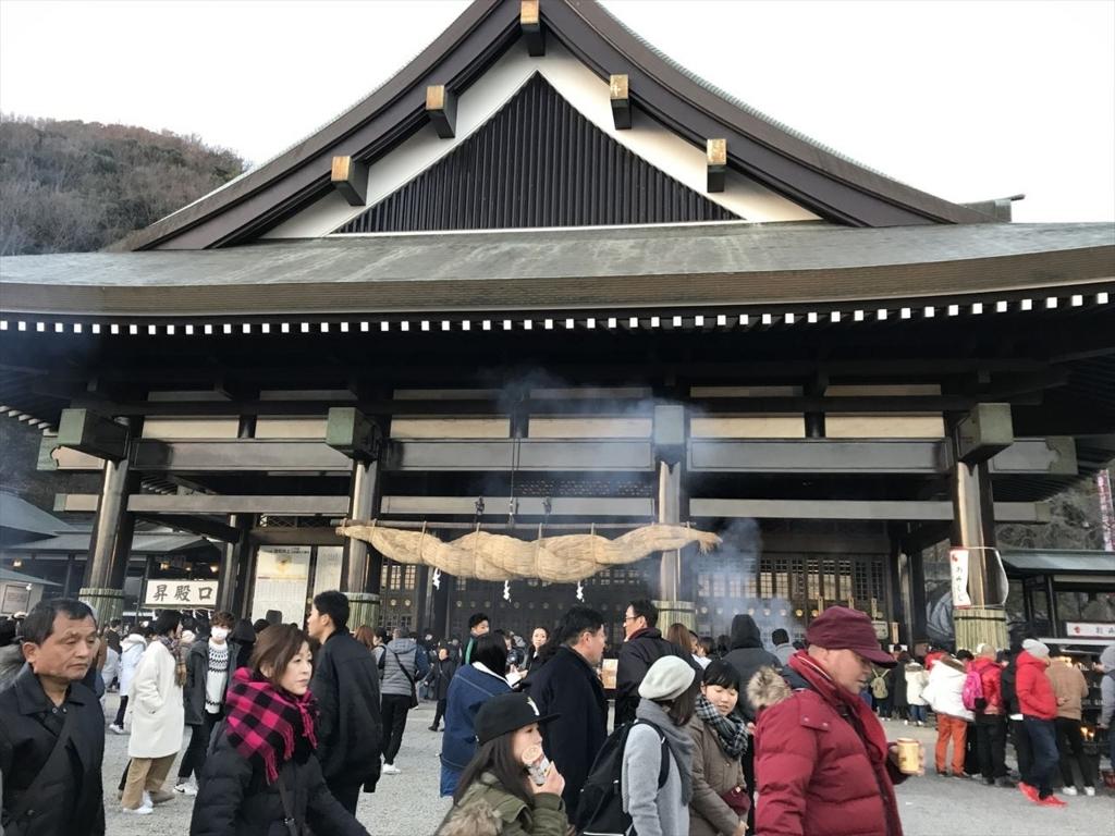 f:id:yamato-mitsumoto:20180102031452j:plain