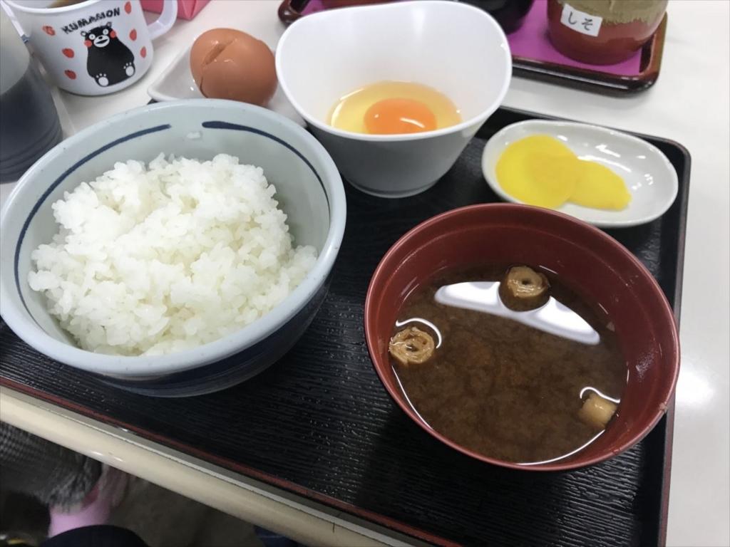 f:id:yamato-mitsumoto:20180105193633j:plain
