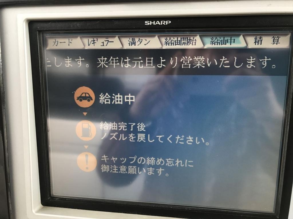f:id:yamato-mitsumoto:20180108010231j:plain