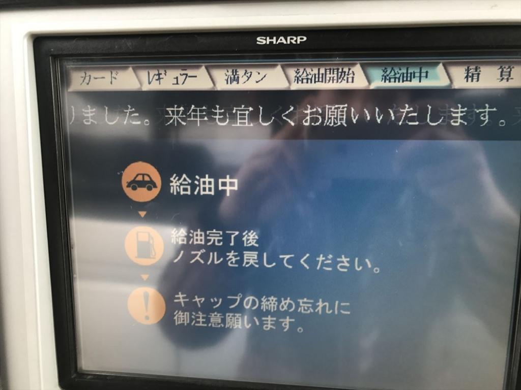 f:id:yamato-mitsumoto:20180108010326j:plain
