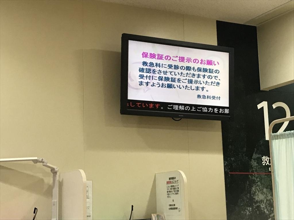 f:id:yamato-mitsumoto:20180109011028j:plain
