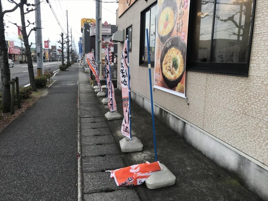 f:id:yamato-mitsumoto:20180109174015j:plain