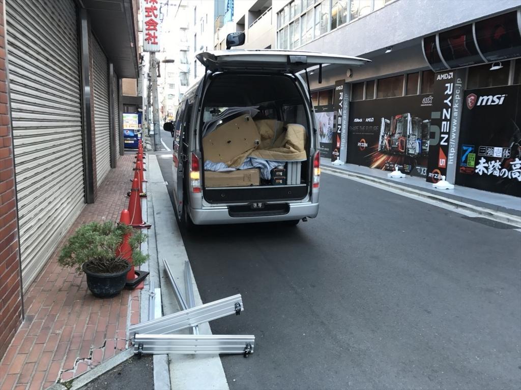 f:id:yamato-mitsumoto:20180113234855j:plain