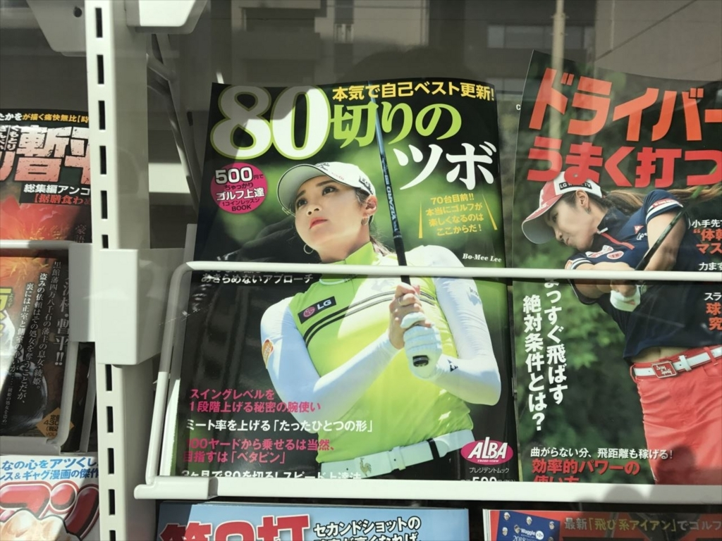 f:id:yamato-mitsumoto:20180118193153j:plain
