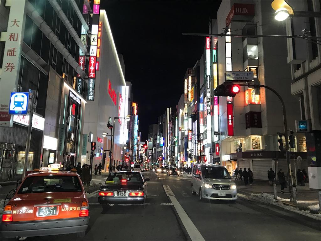 f:id:yamato-mitsumoto:20180124024844j:image