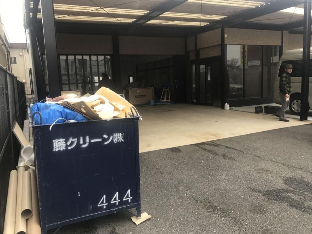 f:id:yamato-mitsumoto:20180202195016j:plain