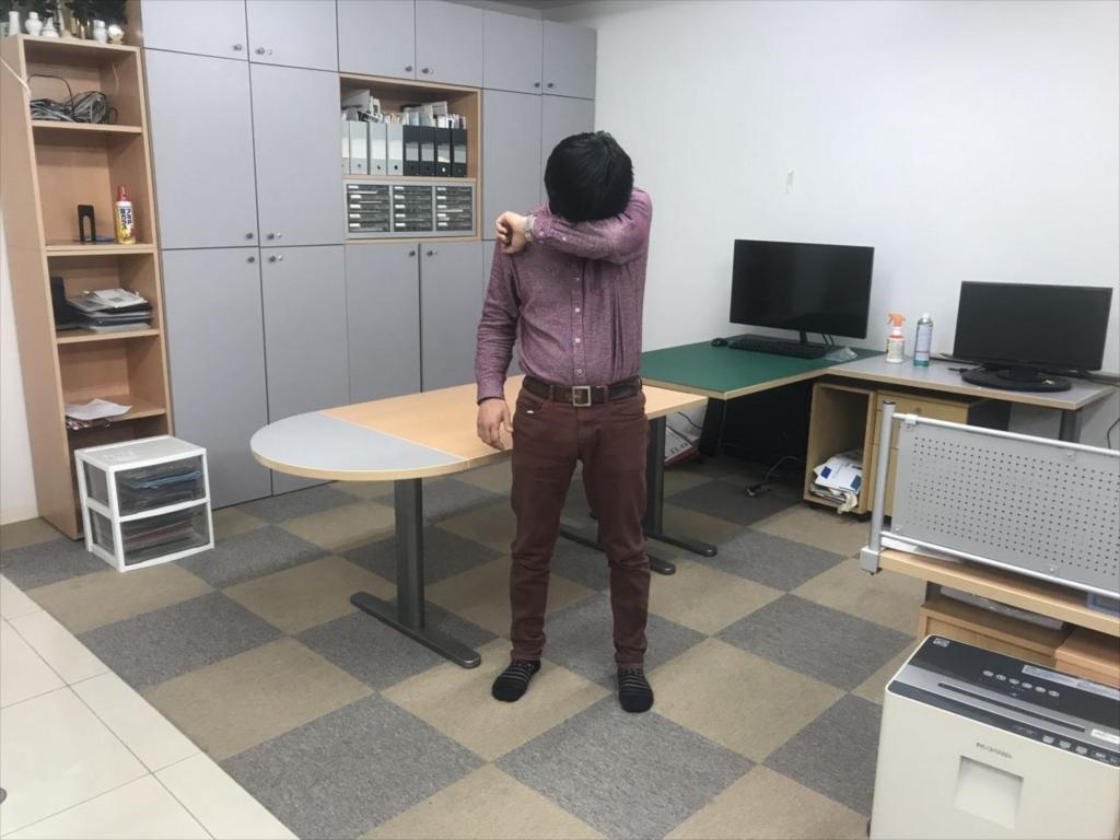 f:id:yamato-mitsumoto:20180208205531j:plain