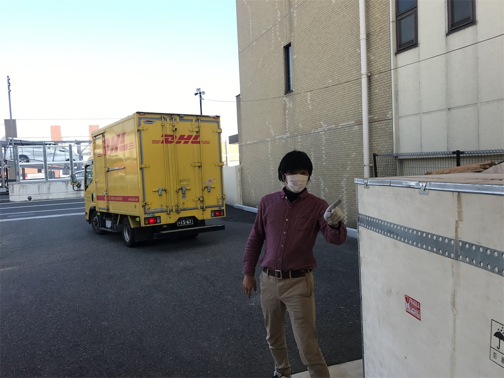 f:id:yamato-mitsumoto:20180215002122j:image