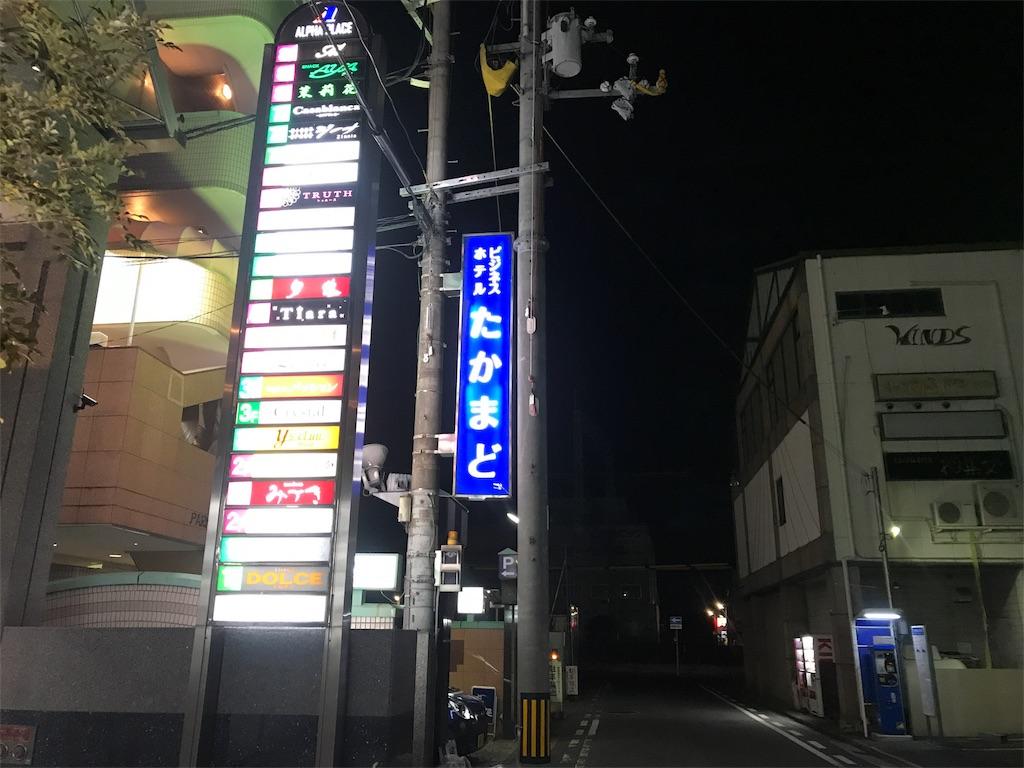 f:id:yamato-mitsumoto:20180220030422j:image