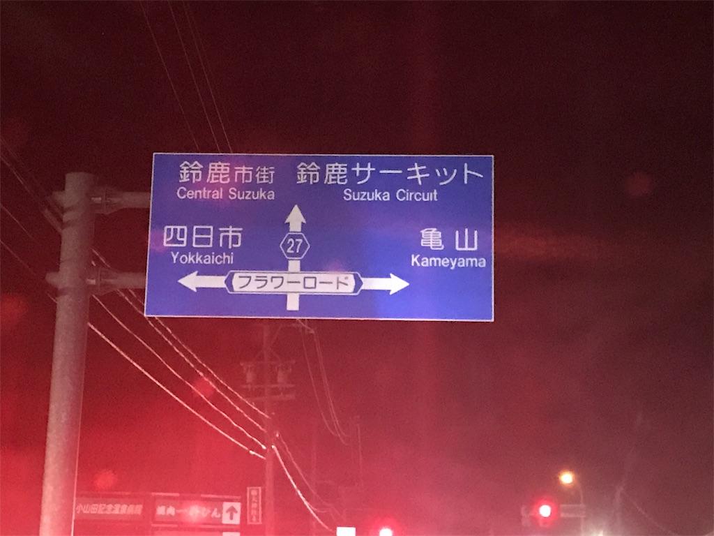 f:id:yamato-mitsumoto:20180220200140j:image