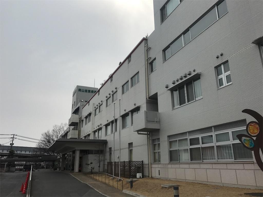 f:id:yamato-mitsumoto:20180225154053j:image