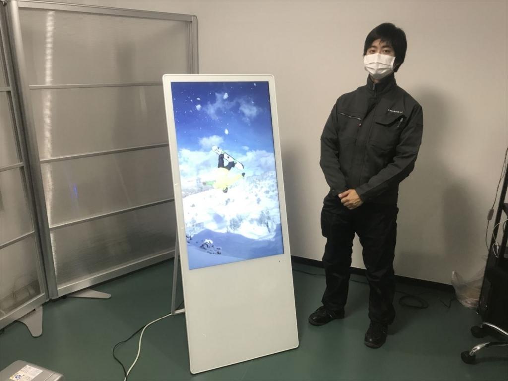 f:id:yamato-mitsumoto:20180227231429j:plain