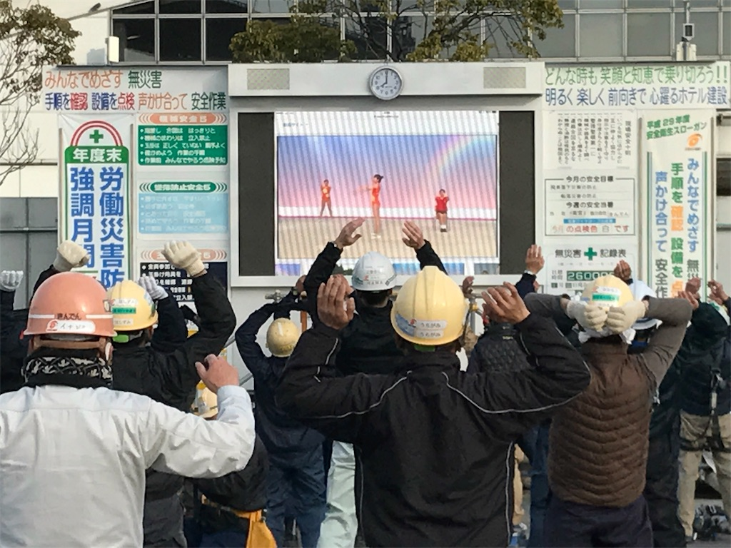 f:id:yamato-mitsumoto:20180302230828j:image