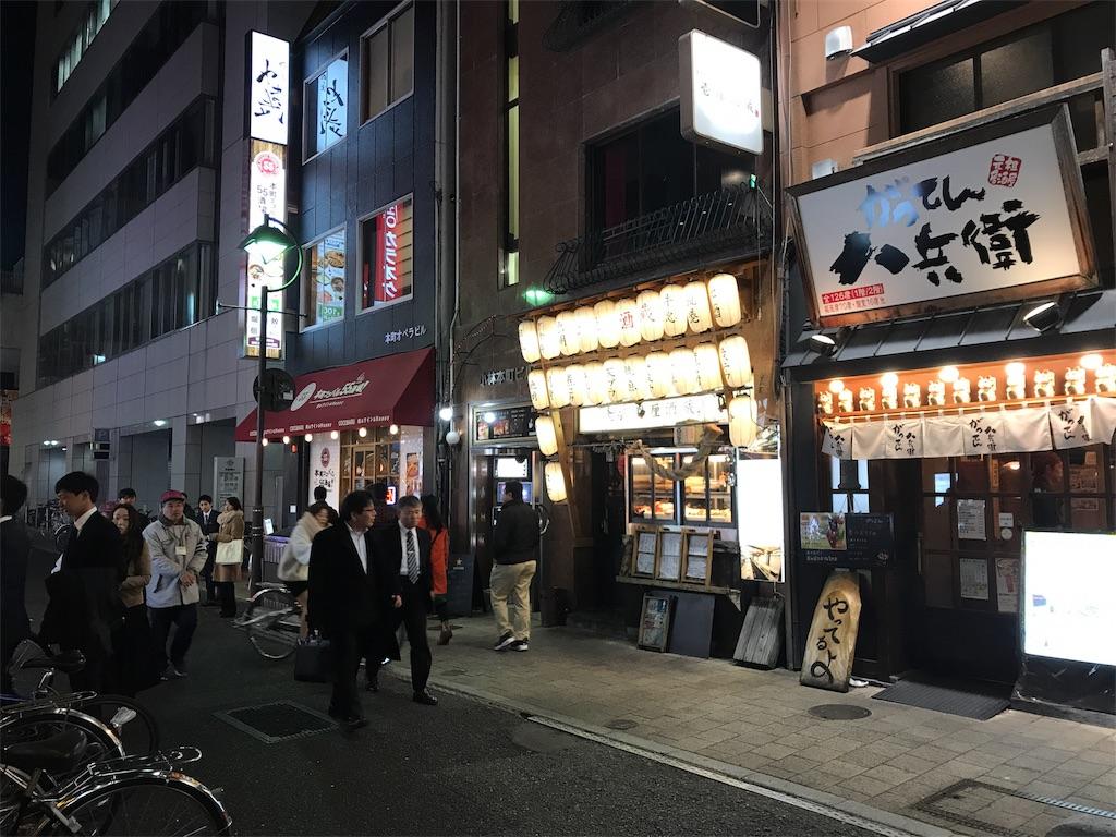 f:id:yamato-mitsumoto:20180302232657j:image