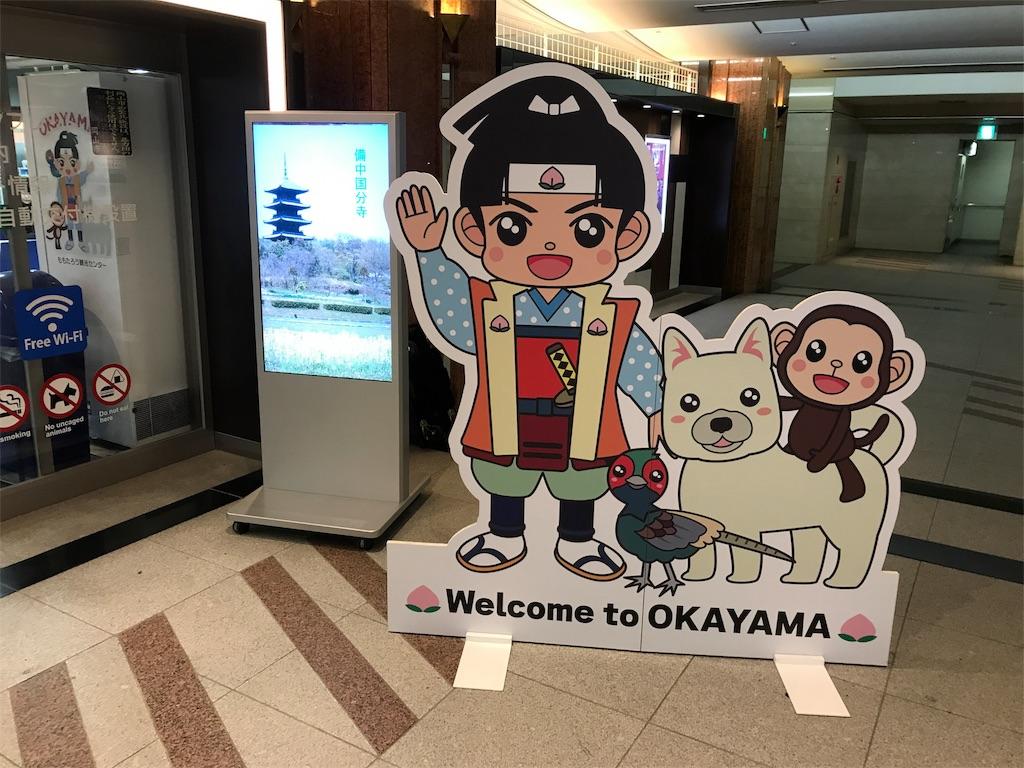 f:id:yamato-mitsumoto:20180509183736j:image