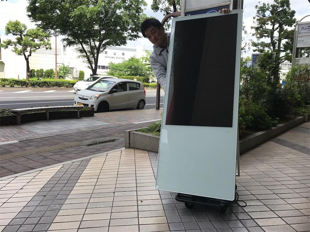 f:id:yamato-mitsumoto:20180509184014j:image