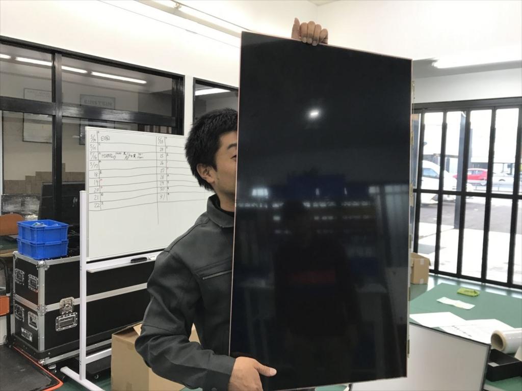 f:id:yamato-mitsumoto:20180510200845j:plain