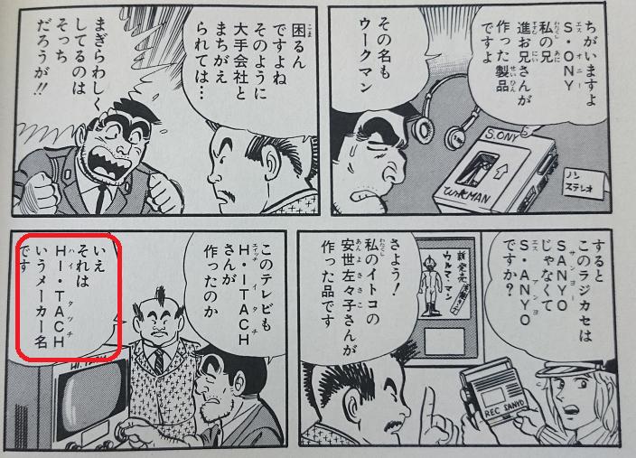 f:id:yamato-mitsumoto:20180514190511p:plain