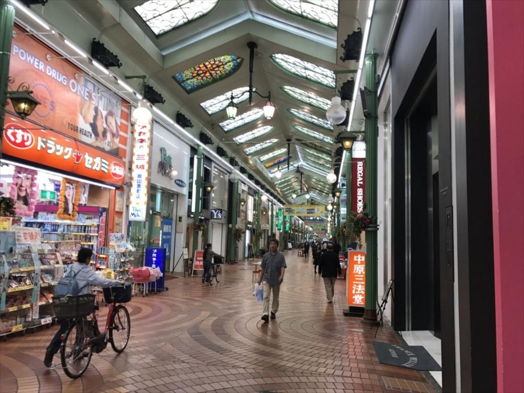 f:id:yamato-mitsumoto:20180516215041j:plain