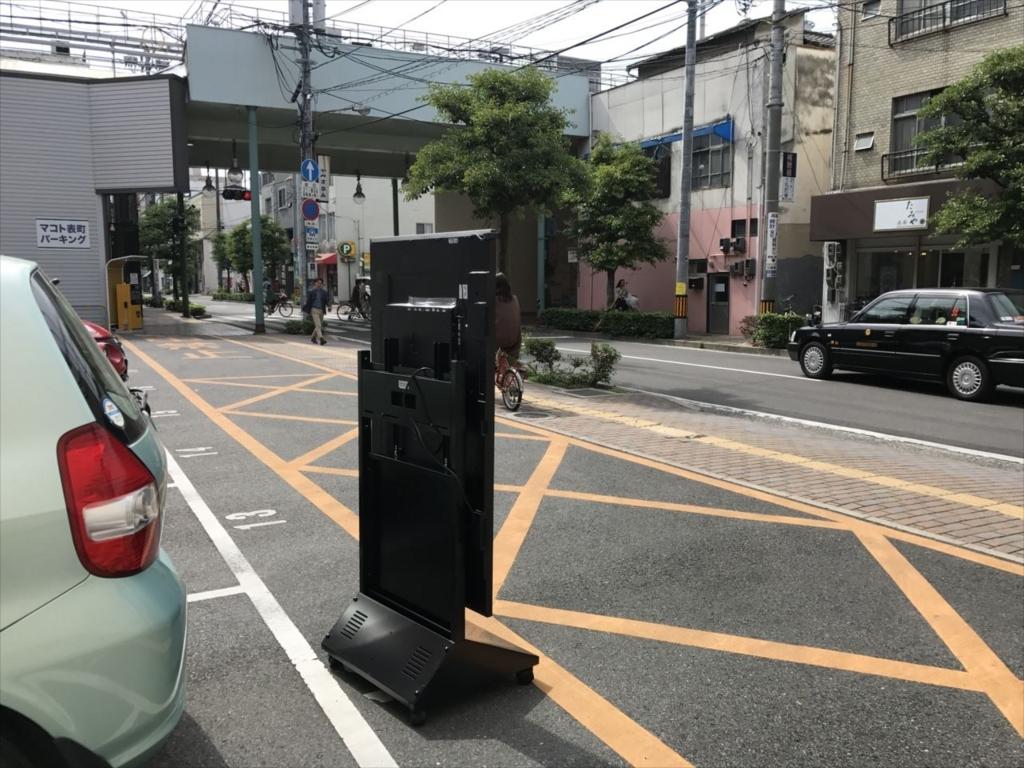 f:id:yamato-mitsumoto:20180516220450j:plain