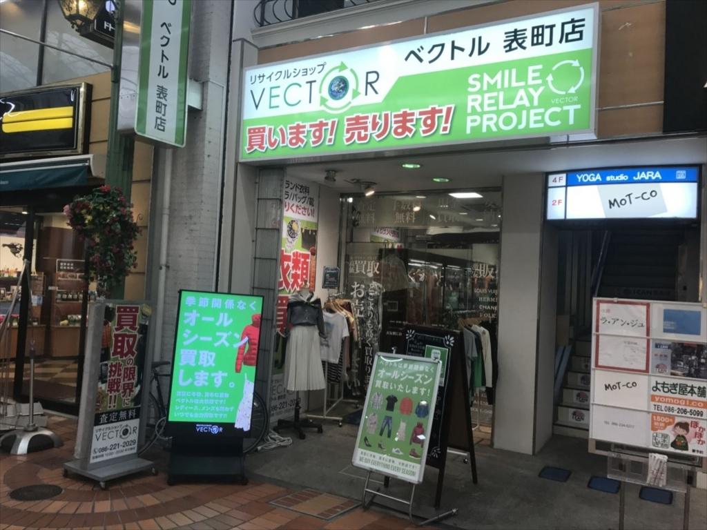 f:id:yamato-mitsumoto:20180516221316j:plain