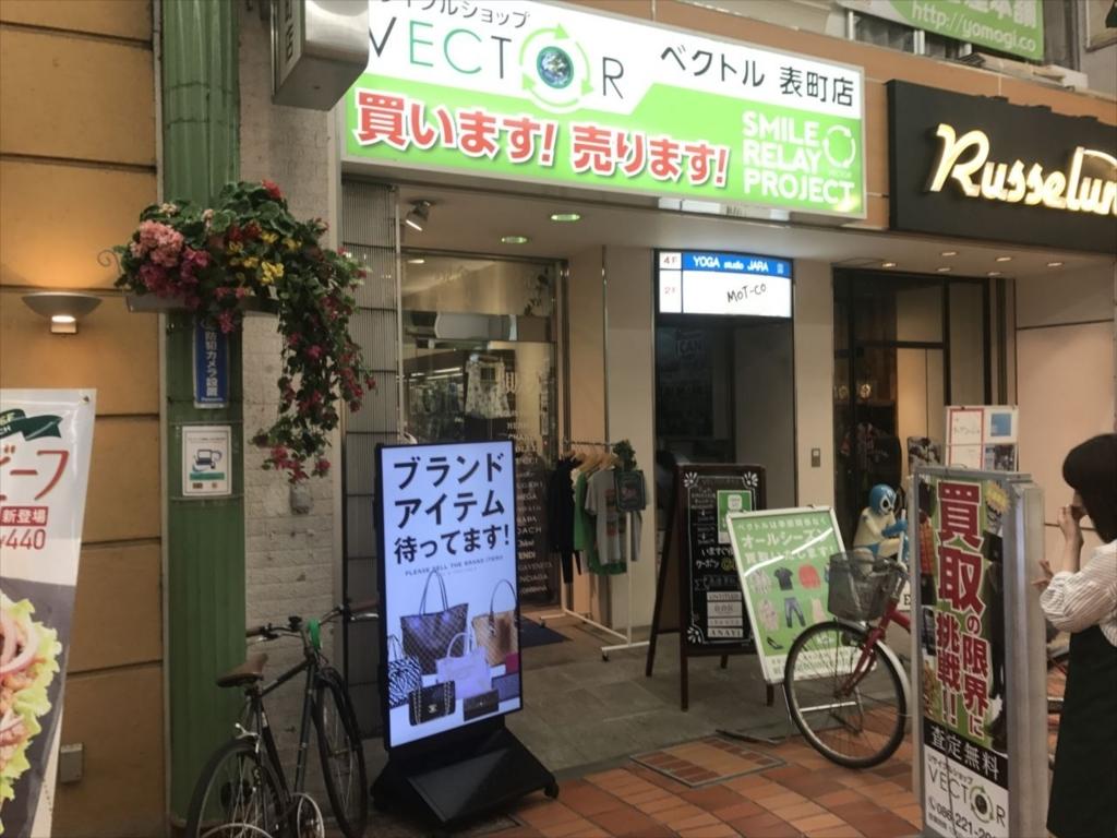 f:id:yamato-mitsumoto:20180516221328j:plain