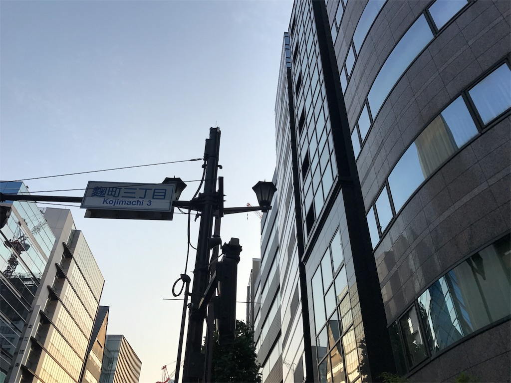 f:id:yamato-mitsumoto:20180602202833j:image