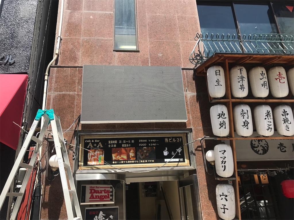 f:id:yamato-mitsumoto:20180603204305j:image