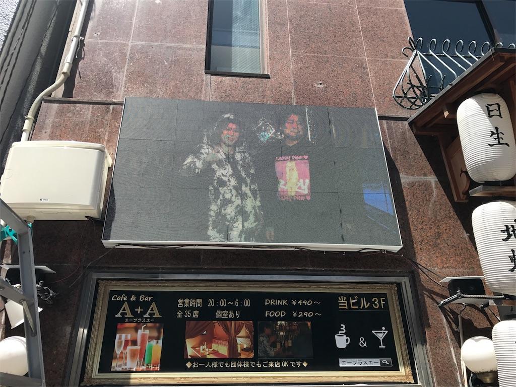 f:id:yamato-mitsumoto:20180603204509j:image