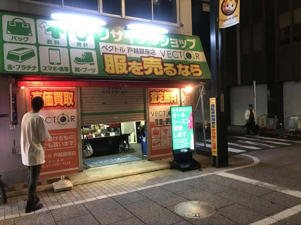 f:id:yamato-mitsumoto:20180605181140j:plain