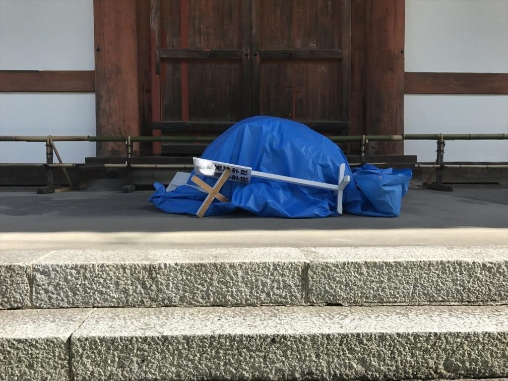 f:id:yamato-mitsumoto:20180614184420j:plain