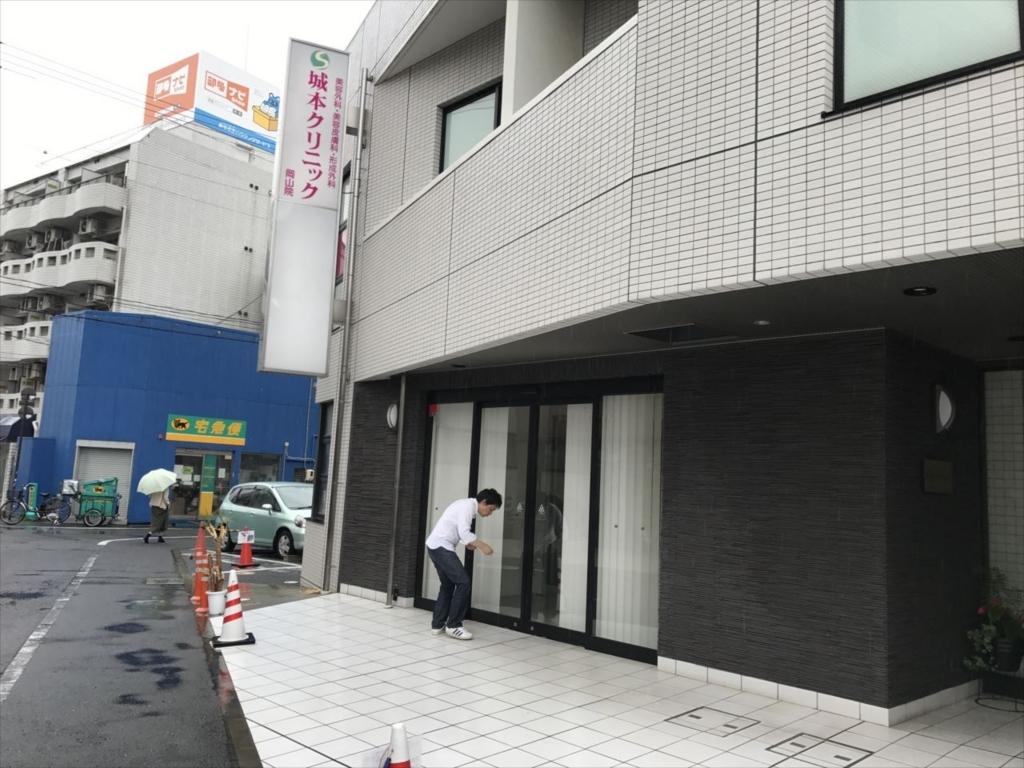 f:id:yamato-mitsumoto:20180713183452j:plain