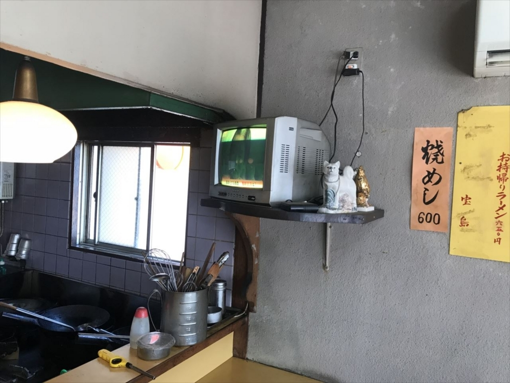 f:id:yamato-mitsumoto:20180718192614j:plain