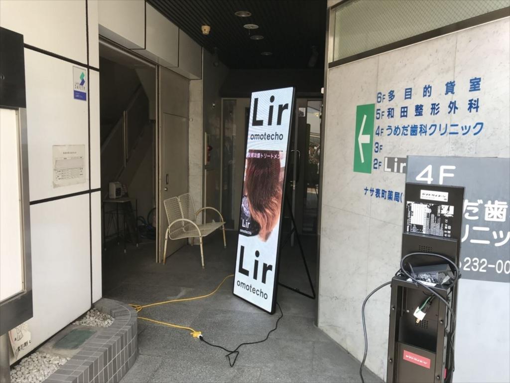 f:id:yamato-mitsumoto:20180718193321j:plain