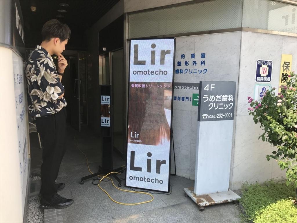 f:id:yamato-mitsumoto:20180718193708j:plain