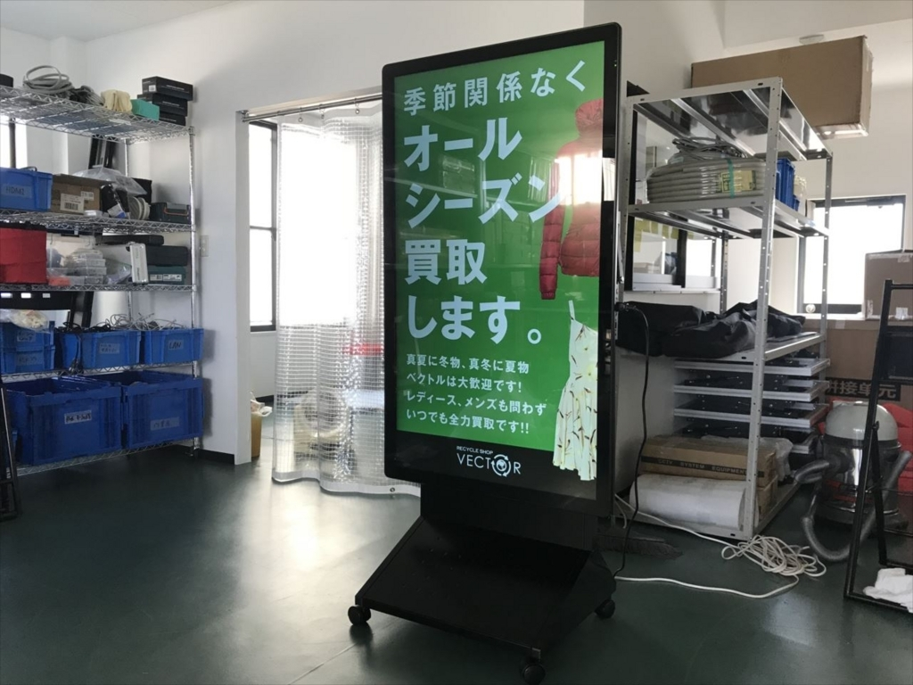 f:id:yamato-mitsumoto:20180719200916j:plain