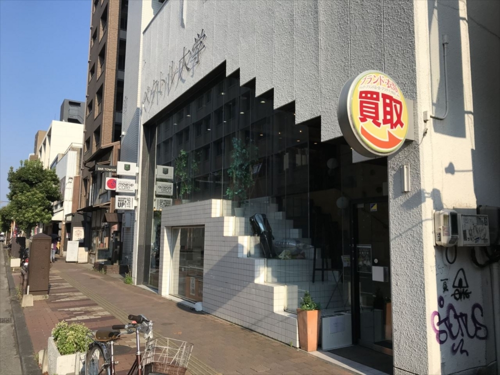 f:id:yamato-mitsumoto:20180719201437j:plain