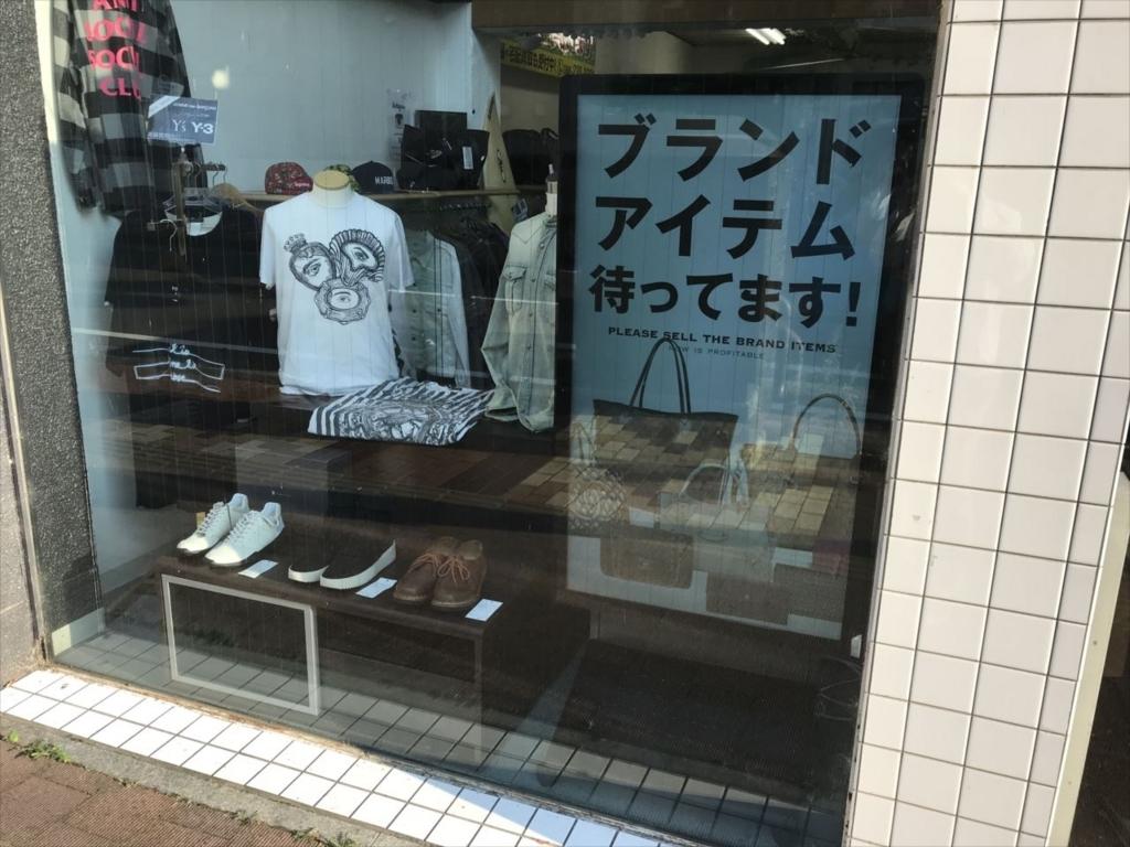 f:id:yamato-mitsumoto:20180719201711j:plain