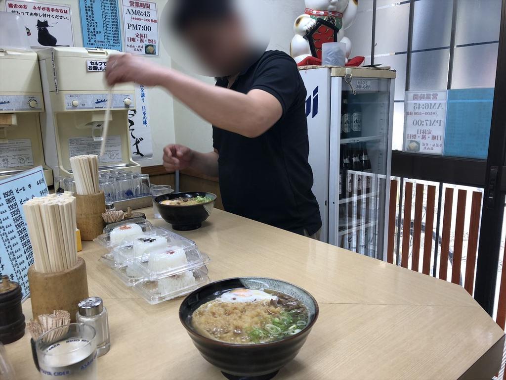 f:id:yamato-mitsumoto:20180913200912p:plain