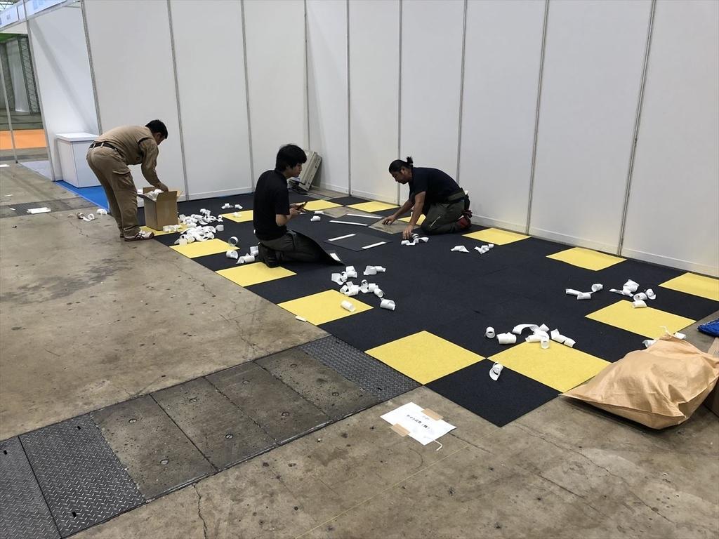 f:id:yamato-mitsumoto:20180914183051j:plain