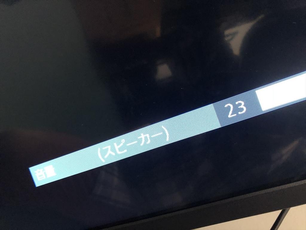 f:id:yamato-mitsumoto:20180918185406j:plain