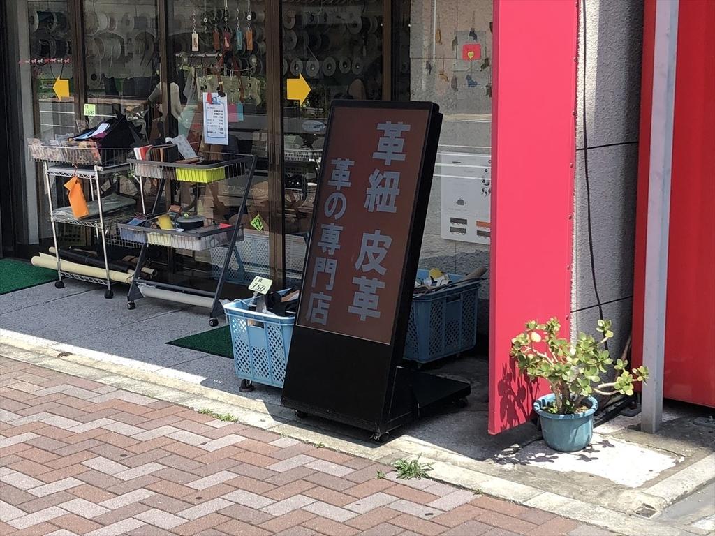 f:id:yamato-mitsumoto:20180919190818j:plain