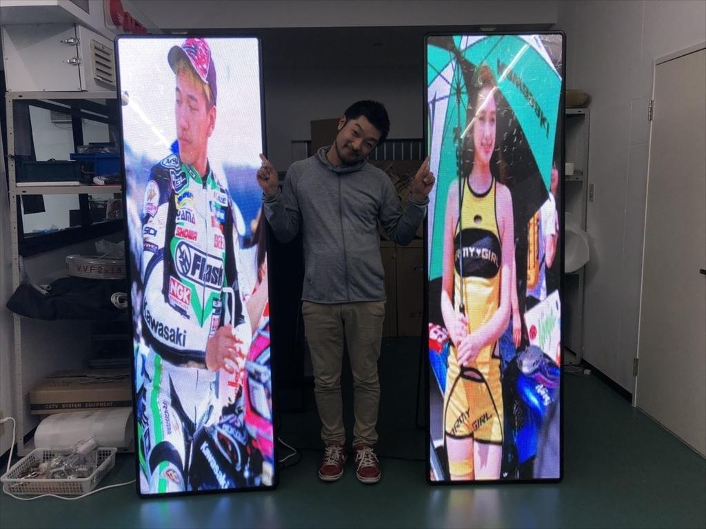 f:id:yamato-mitsumoto:20180927204149j:plain
