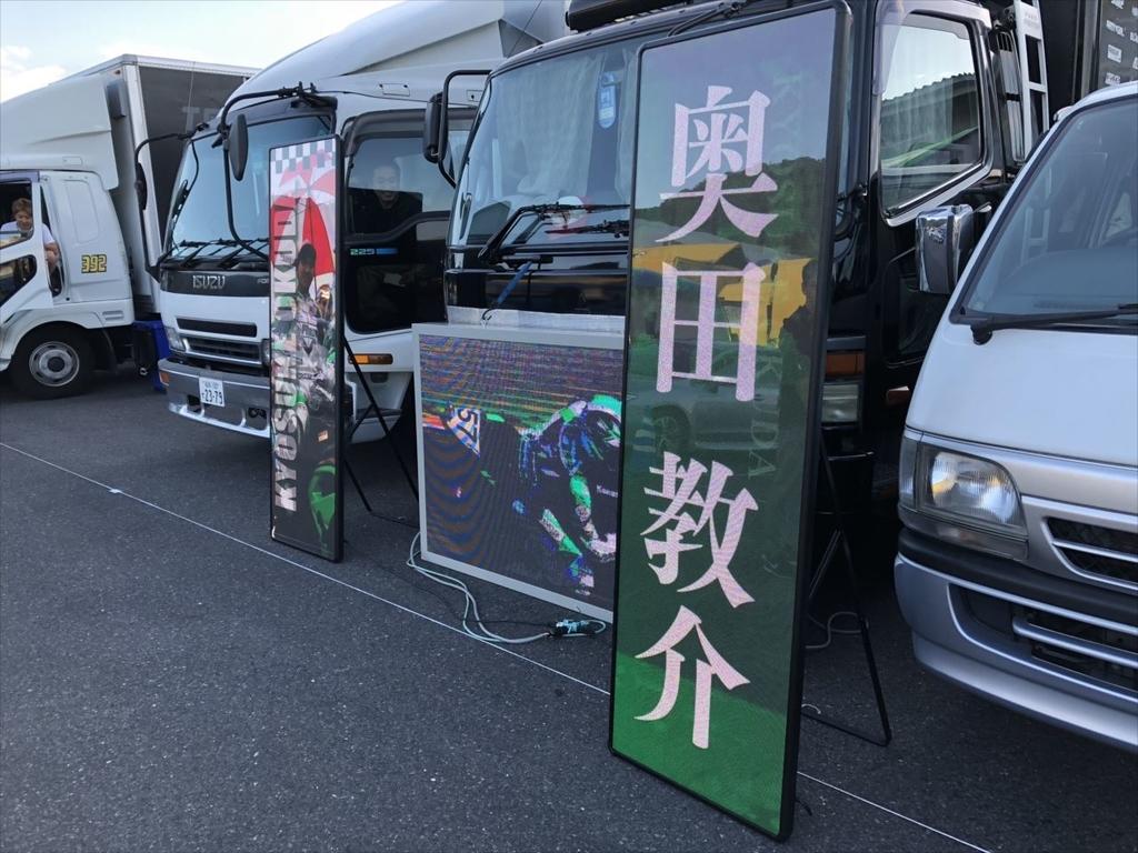 f:id:yamato-mitsumoto:20180927205248j:plain