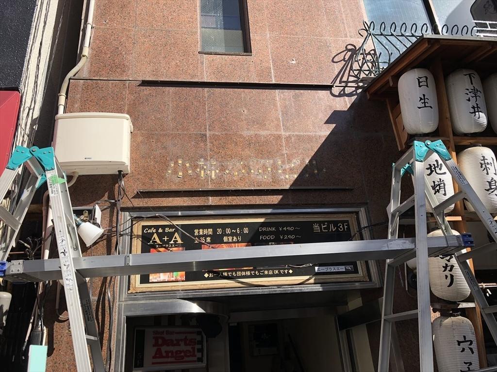 f:id:yamato-mitsumoto:20180929180831j:plain