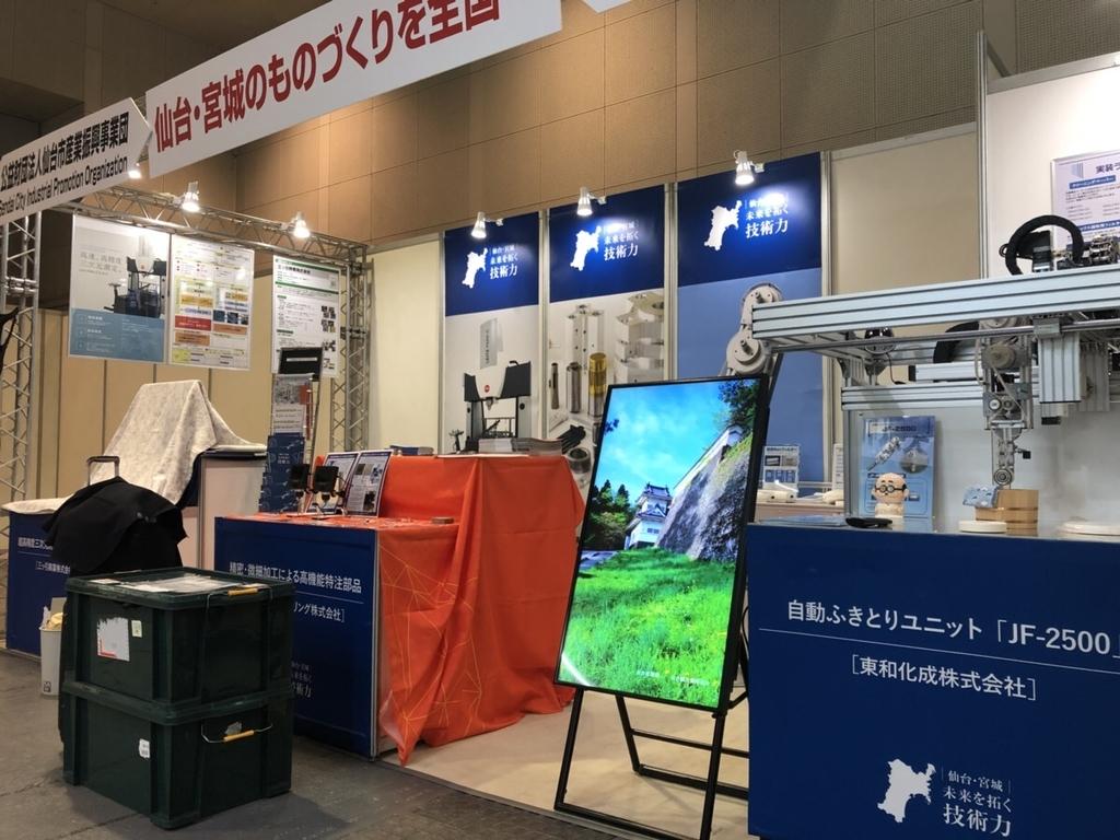 f:id:yamato-mitsumoto:20181002215613j:plain