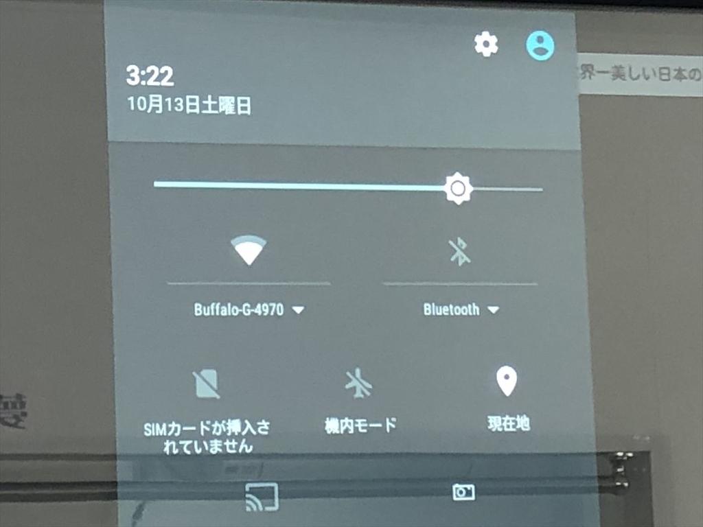 f:id:yamato-mitsumoto:20181016142853j:plain