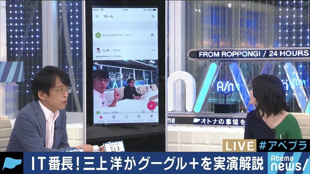 f:id:yamato-mitsumoto:20181016145130j:plain